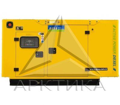 Дизельный генератор Aksa APD40A в кожухе с АВР