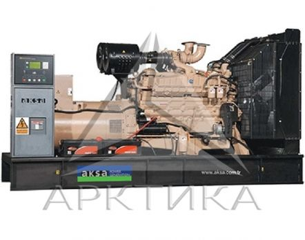 Дизельный генератор Aksa AC-700 с АВР